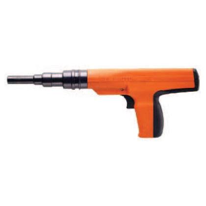 Concrete-Shot-Gun